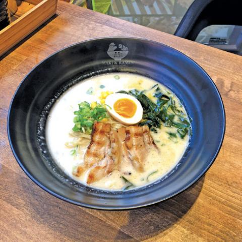 Maki & Ramen – West Richmond Street