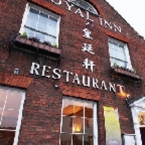 Royal Inn Chinese