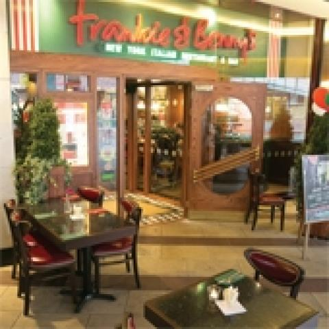Frankie & Benny's - Cabot Circus