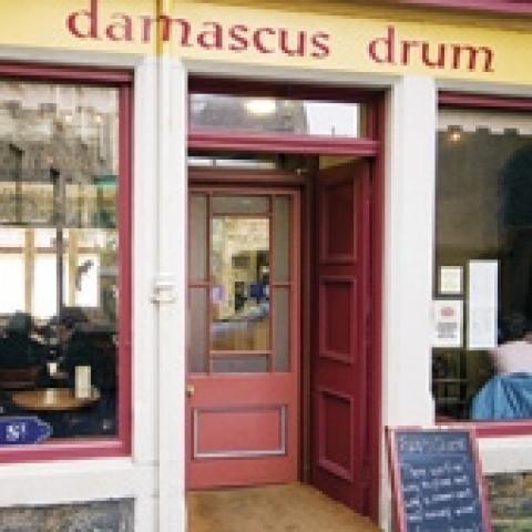 Damascus Drum Caf